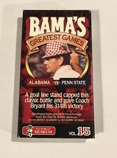 Bama's Greatest Games Volume 15: Alabama vs Penn State 1981  (VHS, 1995)