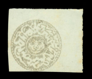 AFGHANISTAN 1876  TIGER'S HEAD 1rupee gray Sc # 33 mint MH XF corner from sheet