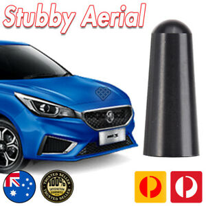 Antenna / Aerial Stubby Bee Sting for MG MG3 Black Carbon Fiber 4CM
