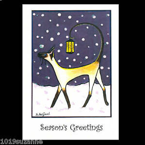 Siamese cat art glittery Christmas cards pack of 6 from painting Suzanne Le Good