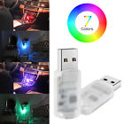 7 Colors Mini USB LED Car Home Night Light Atmosphere Ambient Lamp Projector