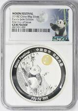 China 2018-Z Panda Moon Festival Jade Edition NGC Gem Proof 88 grams Silver
