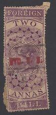 India QV 1861 FOREIGN BILL overprinted HYD R.B. Hyderabad Residency Bazar zaz