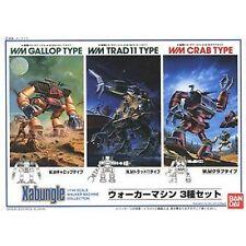 Xabungle - 1/144 TRAD/GALLOP/CRAB