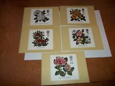 Roses 16 July 1991 PHQ 136 set Royal Mail Stamp Card Series MINT FREE POST