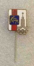 olympic pin USSR Wrestling Federation 1980 enamel old rare