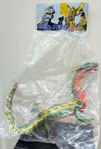 Manda Final Wars ver. Marmit Painted Soft Vinyl Toy Figure Sofubi Kaiju Godzilla