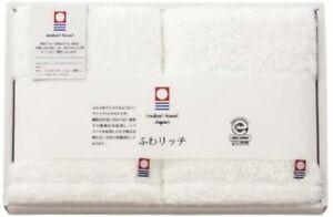 Imabari Towel Fluffy Rich Unt twist yarn Face towel set of 2