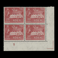 Aden 1956 (MNH) 25c Mosque plate 1 block, deep rose-red