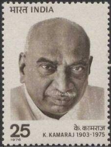 INDIA - 1976 - Kumaraswamy Kamaraj (1903-1975), Politician - MNH Stamp - MI.#679