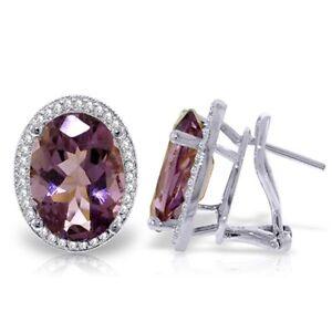 14K White Gold Oval Amethyst Diamond Earrings (10.56 ct)
