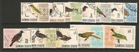 Samoa 1967 Birds Set Fine Used