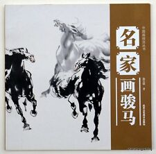 Chinese painting book learn to paint xieyi horse from master brush ink art new