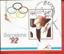 Rhythmische Sportgymnastik Olymp. Sommerspiele Barcelona Block 174 Kambodscha