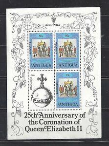ANTIGUA - 464b - S/S - MNH - 1977 - 25TH ANN REIGN OF QEII