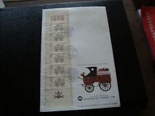 FRANCE - enveloppe 1er jour 12/3/1988 (journee du timbre) (cy52) french
