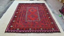 9'7 x 6'8 Handwoven Afghan Tribal Kilim Wool Rug Reversible Area Rug Carpet 4826