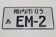 BLACK EM2 JAPANESE LICENSE PLATE TAG JDM Japan 01-05 CIVIC DX EX LX HX VP CHASS