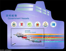 "Hong Kong - ""SHIPS ~ GOVERNMENT VESSELS"" Odd - Shaped MNH MS 2015 !"