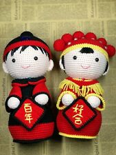 Crochet Traditional Chinese Wedding Dolls for Valentine's Day Stuffed Toy
