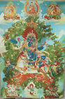 Tibet Silk Cloth Mahakala Wrathful Deity Je Tsongkhapa Buddha Thangka