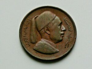 Libya (North Africa) 1952 5 MILLIEMES Coin with Idris I in Traditional Fez Hat