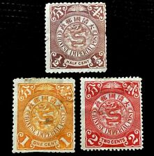 China Imperial Stamps 3 Coiling Dragon Guaranteed Genuine Mint 保真清代邮票