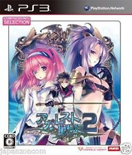 Used PS3 Agarest Senki 2 SONY PLAYSTATION 3 JAPAN JAPANESE IMPORT