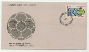 """India 1986 FDC World Cup Football, """"86 MEXICO"""""""