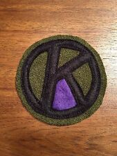WWI US Army patch 95th Division MG patch AEF