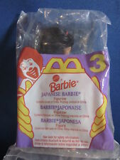 McDonalds 1995 Happy Meal Toy Barbie Japanese Barbie #3