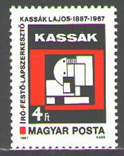 Hungary 1987 Sc3059 Mi3884A 1v mnh Abstract,by by Lajos Kassak.Writer&Painter