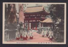 JAPAN 1920s UNUSED VIEW OF KASUGA TEMPLE IN NARA POSTCARD