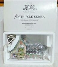 Dept 56 North Pole Mrs. Claus Greenhouse - 56395