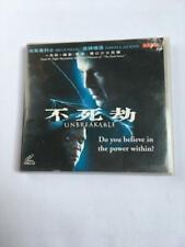 VCD UNBREAKABLE -  Chinese subtiltes - BRUCE WILLIS SAMUEL JACKSON - HONG KONG