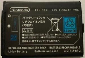 New Original Genuine Authentic OEM Nintendo 3DS 2DS CTR-003 001 1300mAh Battery