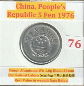 China Peoples Republic 5 Fen 1976 (VF condition)