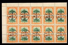 China 1909 temple of heaven 2c.unfolded margin block of 20 CTO used NH OG