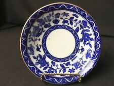 "Antique Royal Doulton Clifton 5&7/8"" Cereal or Dessert Bowl Blue Flowers"