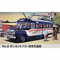 Arii ISUZU BONNET BUS Kure City 1/32 Scale Kit (Microace)