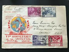 Hong Kong 1949 UPU Illustrated First Day Cover FDC to London