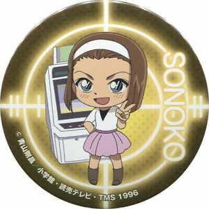 SEGA Detective Conan Suzuki Sonoko 7cm mini toy Can badge Button anime 38