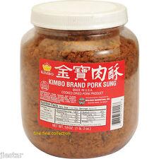 cooked dried pork ( 猪肉松) kimbo brand pork sung  18 oz  (1 lb 2 oz ) made in usa