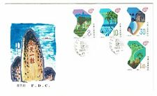 China PRC 1988 Beach Series First Day Cover - Z117