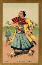Cartolina Postcard Art Deco - Keio - Samurai 侍 - Giappone Japan - L193