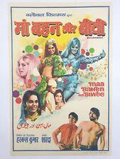 1974 Bollywood 1-sh Poster Maa Bahen Aur Biwi Kabir Bedi Prema Narayan
