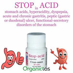 STOP-ACID+ 370mg Acid Reflux, Hyperacidity, Dyspepsia, Gastritis, Peptic Ulcer