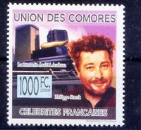 Philippe Starck, French Industrial Architectural designer, Comoros 2009 MNH (MT)