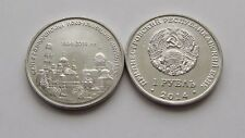 Transnistria 2014 - 1 rouble Holy Ascension Novo-Neamt monastery UNC