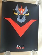 Super Mazinger Limited Edition of 30 Approx.18 x 24 Inches Signed & Numbered
